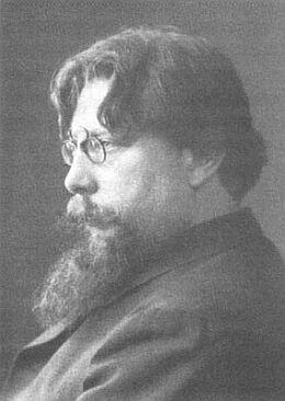 Bruno Wille [1860-1928]